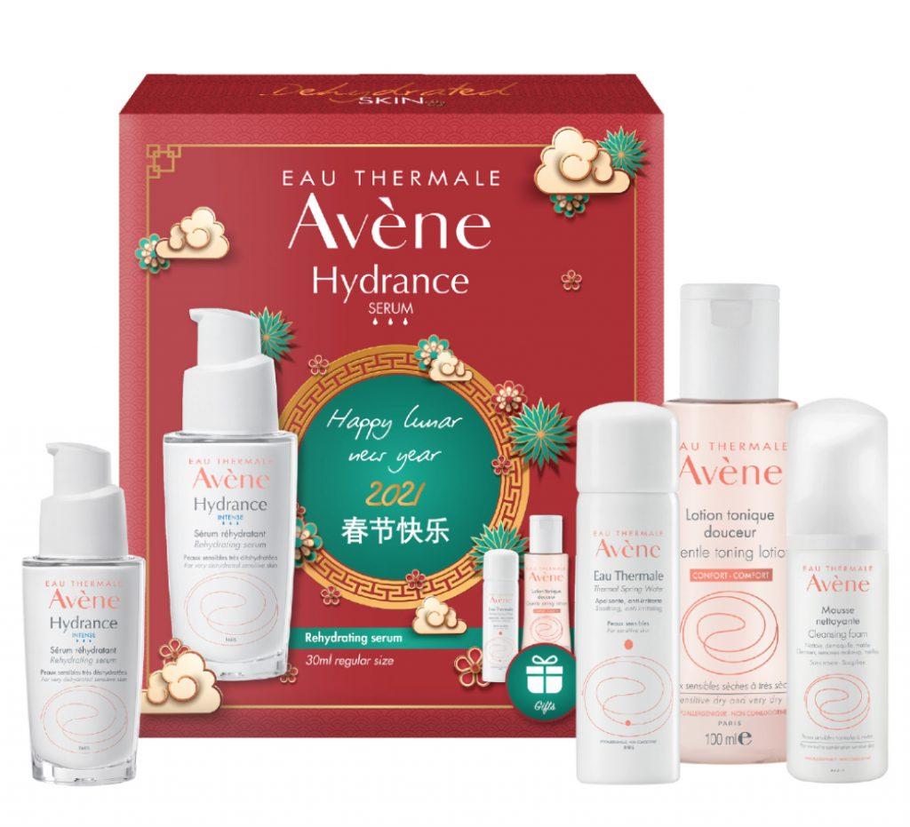 Avène Lunar New Year Hydrance Serum Gift Set