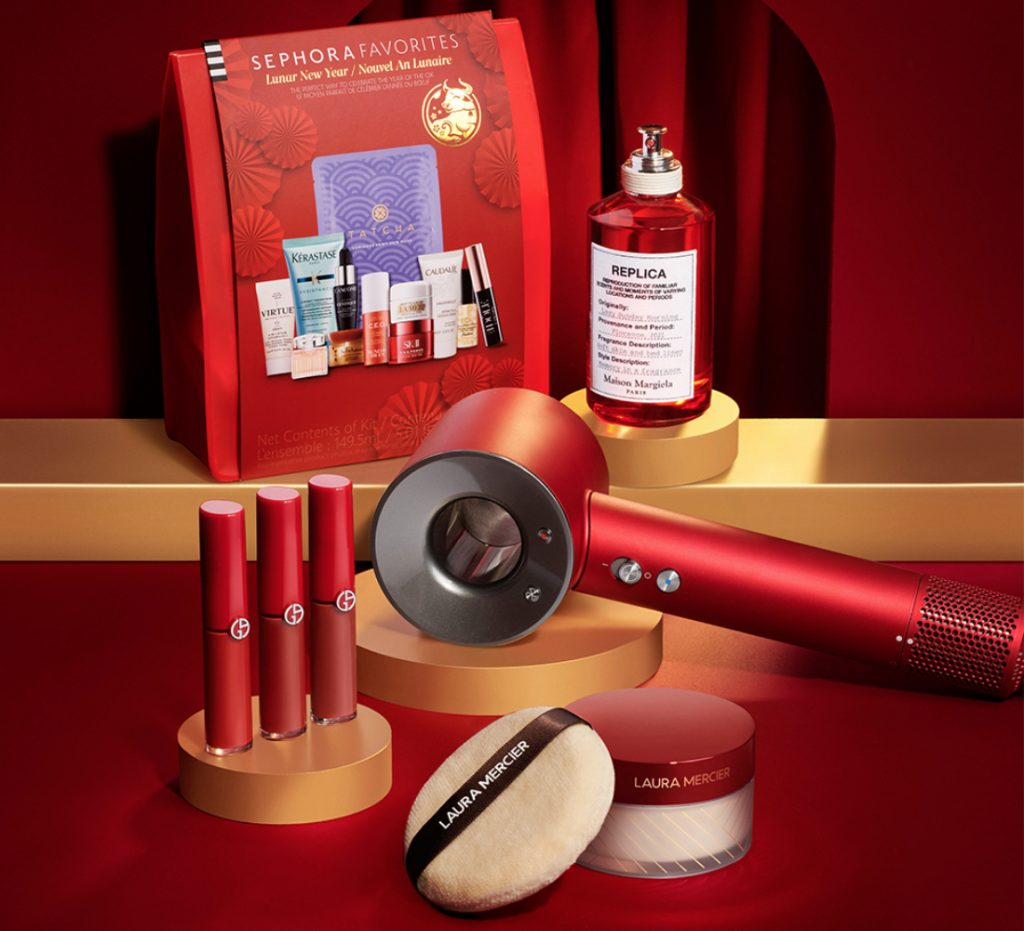 Sephora Lunar New Year Collection