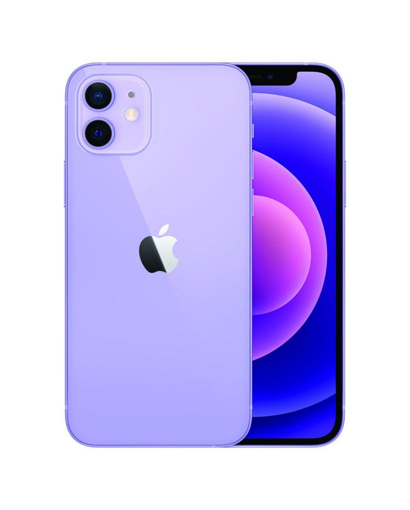 Apple_iPhone-12-spring21_purple_pair_PRINT